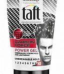 Taft Carbon Force Power Gel 150ml