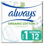 Always Maandverband Bio Cotton Protection Ultra Normal met Vleugels 12 stuks